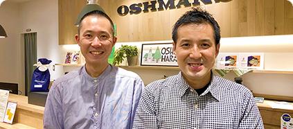 株式会社オッシュマンズ・ジャパン