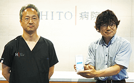 HITO病院様:利用イメージ